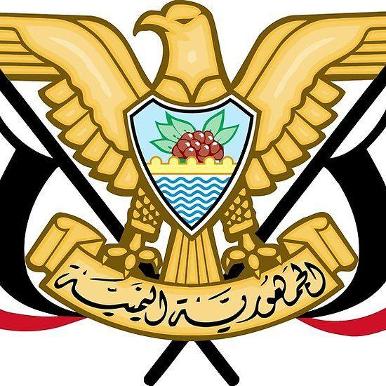 Yemen Yemeni T-Shirt Country National Map Flag Fun Novelty T-Shirt