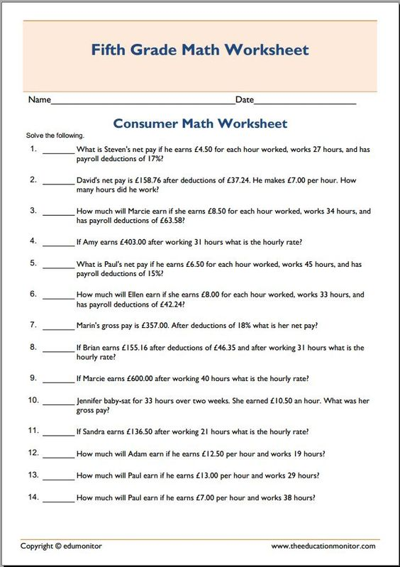 Printables Consumer Math Worksheets math worksheets and fifth grade on pinterest printable consumer worksheet