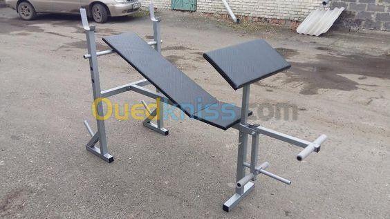 Bancs De Musculation Tlemcen Chetouane Algerie Vente Achat Banc De Musculation Salle De Sport Maison Musculation