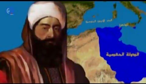 تونس في العصر العثماني حيازة تونس وفقدانها في 22 8 1534 و 21 8 1535 سار ناضر القوات البحرية و قائد القوات البحرية و أمين عرش الجزا Mona Mona Lisa Lisa