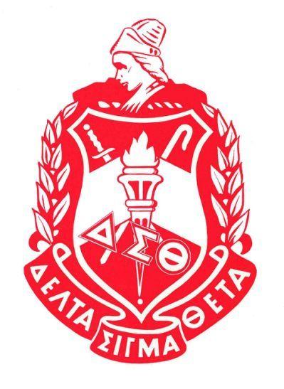 Delta Sigma Theta Logo Png 12 000 Delta Sigma Theta Delta Sigma Theta Gifts Delta Sigma Theta Sorority