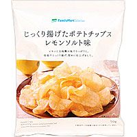 爽やかな風味が美味♡ファミマの「ポテトチップスレモンソルト味」