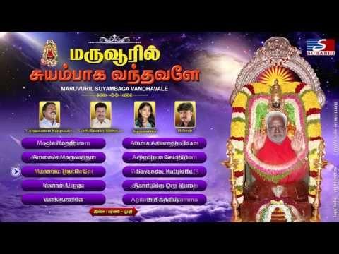 Pin By Saravanan Saravana On Songs Songs