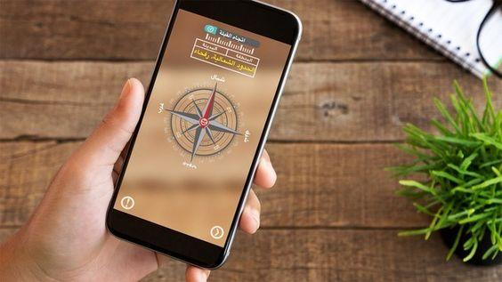 تحميل برنامج اتجاه القبلة للاندرويد Qibla Direction Https Www Androidappsworld Com Qibla Direction Prayer هنالك ال Iphone Popsockets Electronic Products