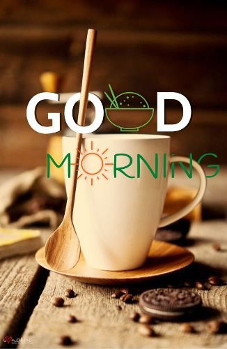 Good morning quotes for husband or wife.Everything heals. Your heart heals. The mind heals. Wounds heal. Your happiness is always going to come back. Bad times don't last.