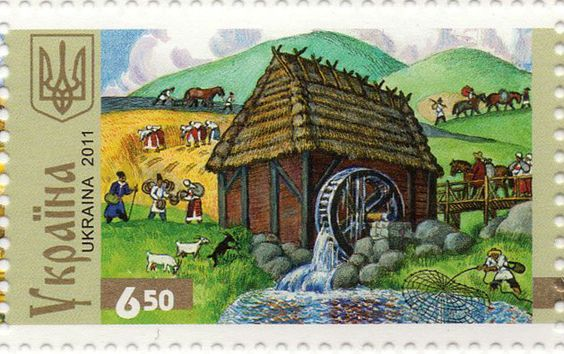 Stamp: Water Mill (Ukraine) (Water Mills of Ukraine) Mi:UA 1210