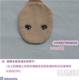 Mimin Dolls: coreana Doll Occhi Tutorial