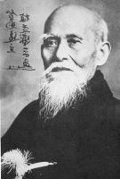 Morihei Ueshiba  (1883 - 1969) Dai-sensei -father of Aikido