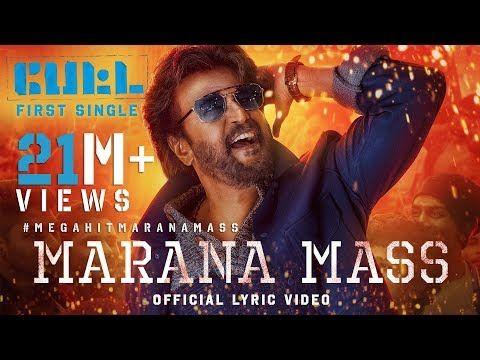 Marana Mass Lyric Video Petta Superstar Rajinikanth Sun Pictures Karthik Subbaraj Anirudh Youtube With Images Songs Tamil Songs Lyrics