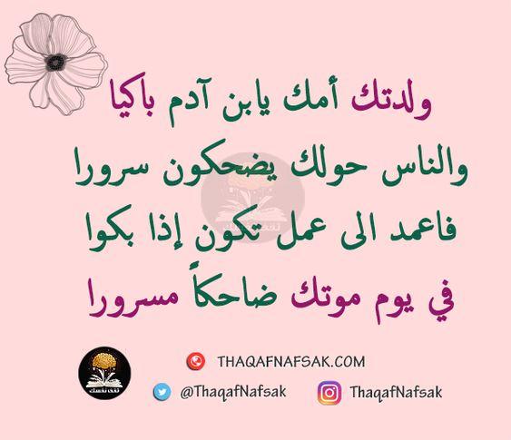 Pin By يحيى تركو On 1 4حياة وموت وقبر بعث ونشور Home Decor Decals Decor Home Decor