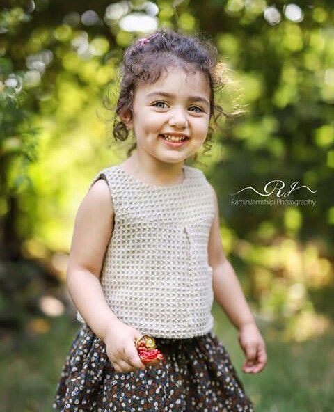 Pin By Azal On Anahita Hashemzade With Images Cute Baby
