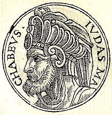 Judah Maccabee (or Judas Maccabeus, also spelled Machabeus, or Maccabaeus, Hebrew: יהודה המכבי, Y'hudhah HamMakabi) was a Kohen and a son of the Jewish priest Mattathias. He led the Maccabean revolt against the Seleucid Empire (167–160 BCE) and is acclaimed as one of the greatest warriors in Jewish history alongside Joshua, Gideon and David.