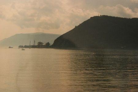 Lake Baikal: