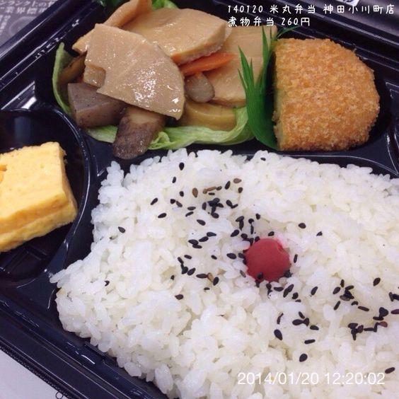 .@ogu_ogu | 140120 丸弁当 神田小川町店 煮物弁当 260円 #弁当 #bento #lunchbox #煮物 #lunch... | Webstagram