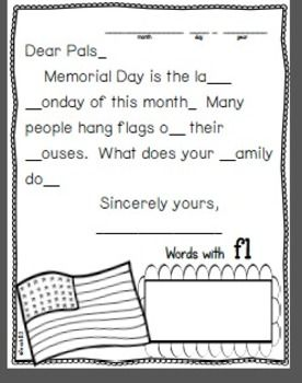 is memorial day a paid holiday for home depot