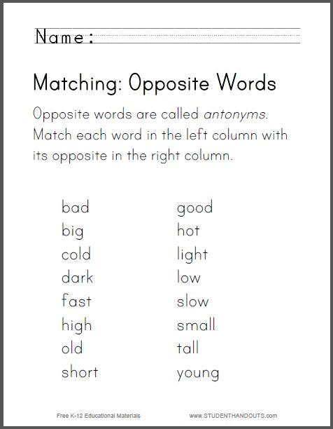 Matching: Opposite Words - Worksheet. Free to print (PDF ...
