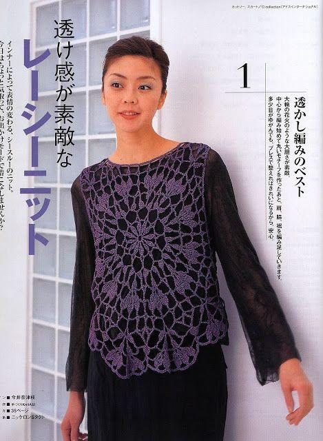 ONDORI SPRING-SUMMER - Azhalea ONDORI 1 - Álbumes web de Picasa