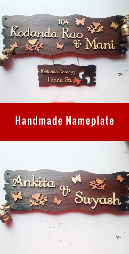 Nameplates For Indian Homes And Flats Get Custom Name Plates For Your Sweet Home Or Newly Build Flat These H Name Plates For Home Door Name Plates Name Plate