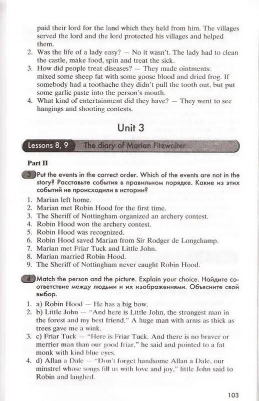Решебник По Математике 4 Класс Моро 2 Часть Упражнения Для Закрепления 2 Часть