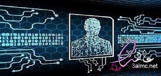 ما هي الهوية الرقمية