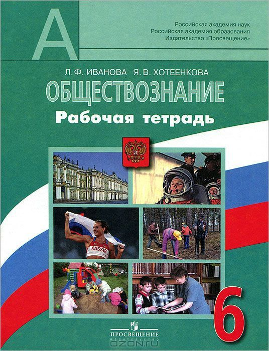 Подскажите где скачать учебник по татарскому языку 5 класс
