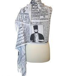 Charming Fashion Ideas