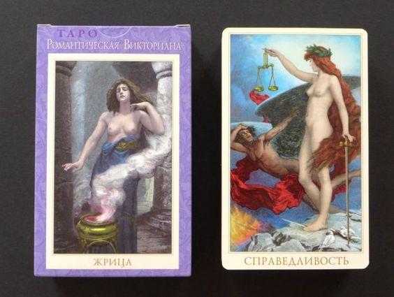 Victorian Romantic Tarot Cards Deck Baba Studio Prague & Pyrahi Edition