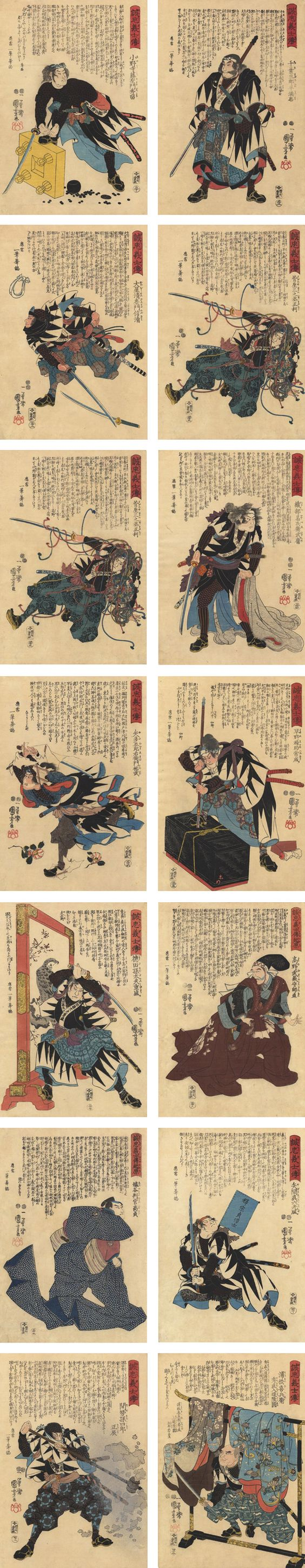 The story of the 47 Ronin...one of the most popular stories about the warrior-class Samurai.