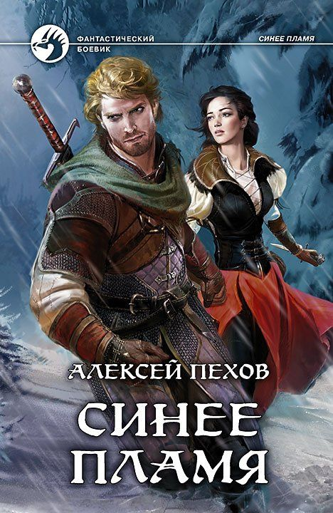 http://static2.read.ru/images/booksillustrations/474553.jpg