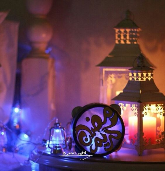 صور رمضانية 776de5e1f8e57c12a85ffe8608d52885