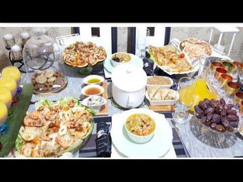 تاني مائدة رمضان للضيوف تحضيرات لضيافة بأفكار سهلة وتقديم راقي ضيافة من الطراز الرفيع على حماتي Youtube Ramadan