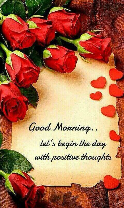 Good morning cards, messages,GIF and quotes to your friends, colleagues and family and let them know that you  think about them every Morning. Good Morning Images, GIF, Messages, Shayari For Download Click This Link - www.goodmorningimages4u.com