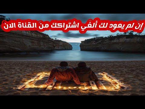 سيزرية حرق قلب الحبيب بالمحبة القاطعة دكتور سيزر Youtube Movies Movie Posters Mona
