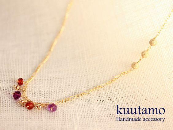 赤いガーネットと紫色のアメジスト。2色の天然石がミックスベリーを想像させるネックレスです。**********************************...|ハンドメイド、手作り、手仕事品の通販・販売・購入ならCreema。