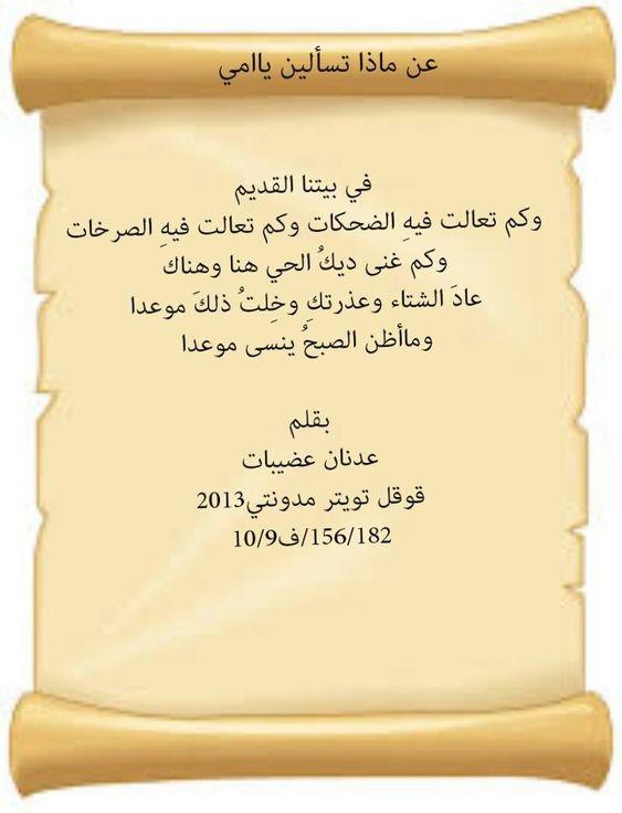 تويتر عربي اقتباس تمبلر اقتباسات تصويري Feelings