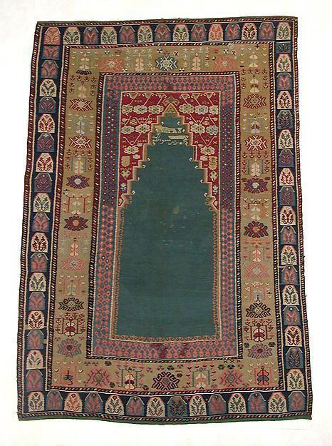 Carpet | Islamic | The Met