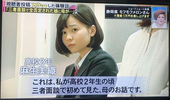 者 スカッ 出演 と ジャパン