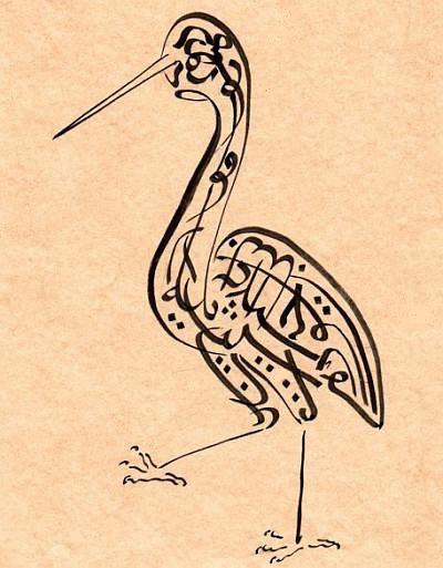 Gólya kalligrafikus írással - forrás: Sydney Peterson