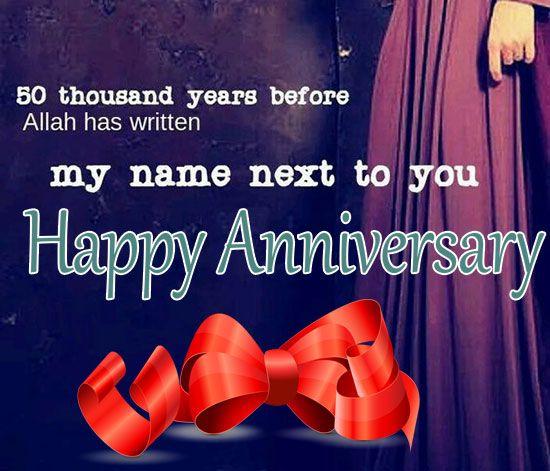 20 Islamic Wedding Anniversary Wishes For Husband Wife Anniversary Wishes For Husband Wedding Anniversary Wishes Islamic Wedding