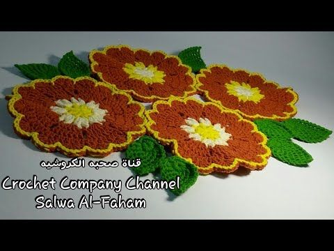 مفرش كروشيه وحدات سهل وبسيط ورقيق How To Crochet Easy Doily Youtube Crochet Crochet Hats Crochet Doilies