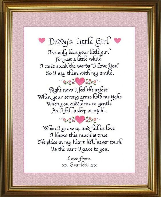 From My daughter to her daddy at time of birth  Our First Baby
