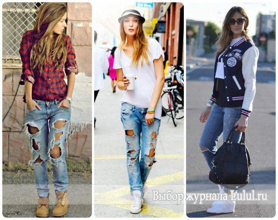 Что и с чем носить рваные джинсы повседневный образ фото