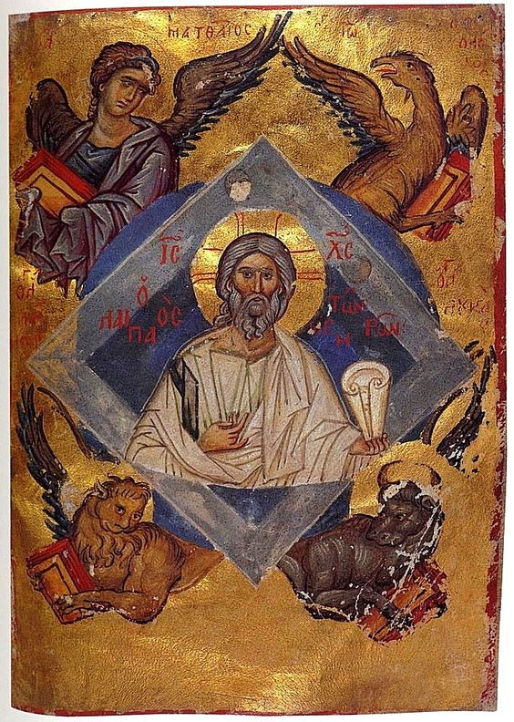 Christ as the Ancient of Days, Gospel book, Byzantine, 1297, tempera on vellum, Cambridge University Library, Cambridge: