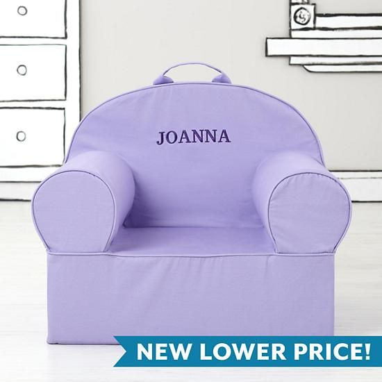Executive Nod Chair (Lavender)    The Land of Nod