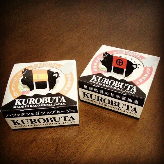 Yummy Gifts : Canned Kagoshima kurobuta ( black pork ). Pork stomach ajilo - left, pork knuckles stew with Japanese sweet soy sauce-right.