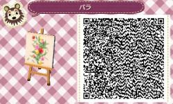 + 3 more flowery patterns~