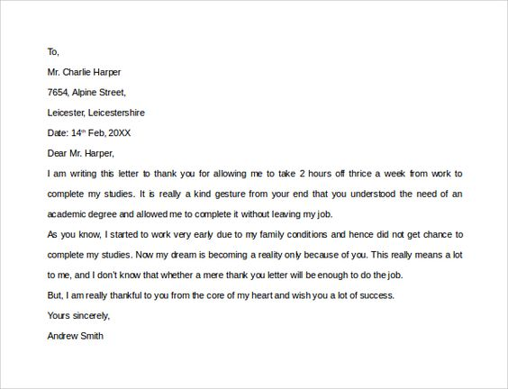 sample thank you letter employer download free documents - thank you letter to employer