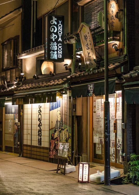 Nakamise Shopping Street, Tokio, Japón