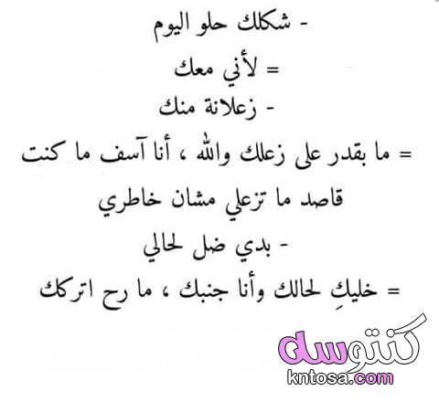 فنون الرد بالصور فن الرد المهذب فنون الرد الجميل فن الردود الدبلوماسية Calligraphy Arabic Calligraphy Math