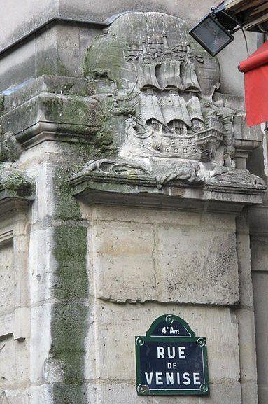 La rue de Venise  (Paris 4ème).